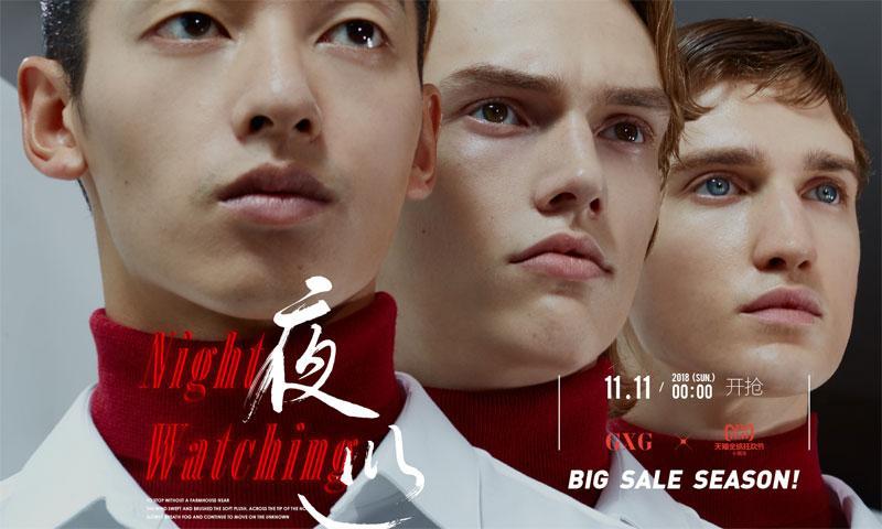 Hãng thời trang GXG giảm giá mạnh mùa Sale